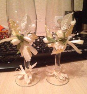 Свадебные стаканы