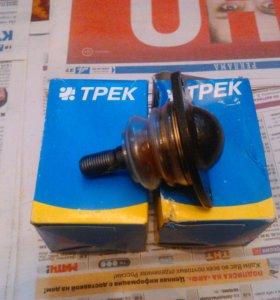Опора шаровая ВАЗ 2101 - 2107 ТРЭК