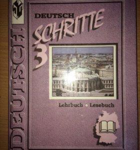 Учебники по немецкому языку