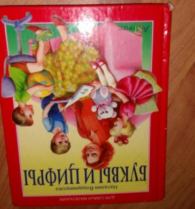 Книжки для дошкольников