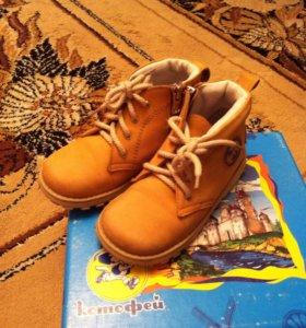 Ботинки д/с для мальчика Котофей размер 28