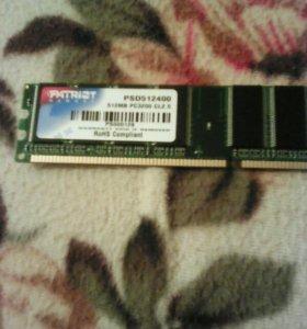 Операдивная память 512MB