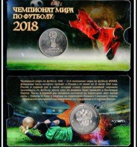 Монета 25 рублей 2016 Футбол 2018 в буклете