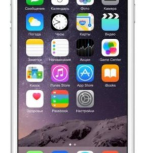 Apple iPhone 6 64Gb Space Silver без Touch ID