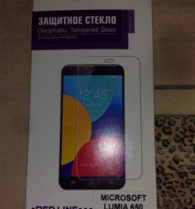 Защитное стекло на Microsoft lumia 650