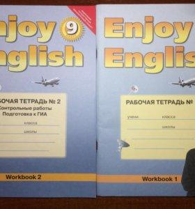 Рабочие тетради по английскому языку 9 класс