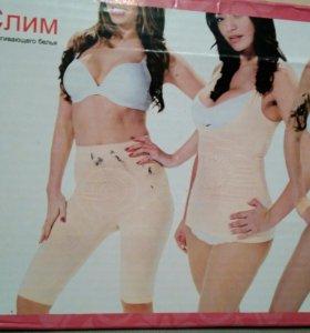 Корректирующее утягивающее белье Fir Slim