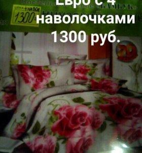 Комплект постельного белья с 4 наволочками