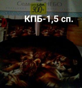 Комплект постельного белья 1,5 СП