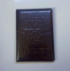 Обложка на паспорт кож
