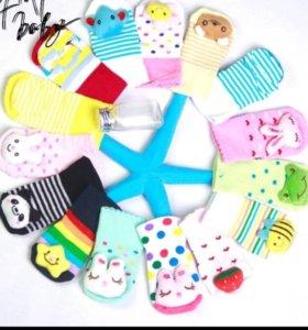 Новые Красочные носочки