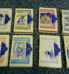 Тысяча и одна ночь. 7 книг  1958-1959