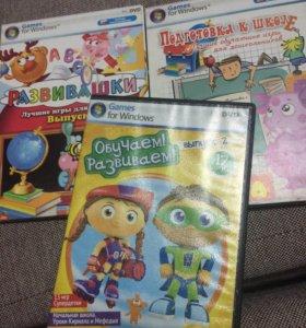 Развивающие ДВД для малышей 3шт(цена за все)