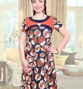 Продам новое платье с этикеткой,размер 50!