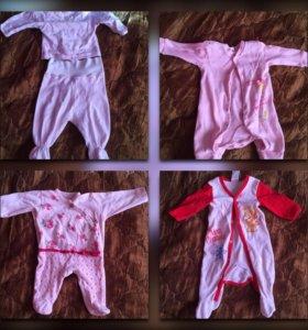 Детская одежда на девочку 56 размер за всё 500₽