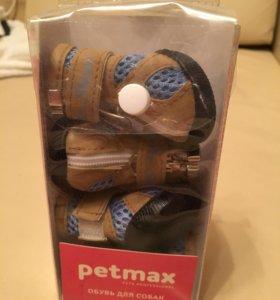 Обувь для собак Petmax