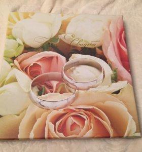 Альбом для фотографий свадебный