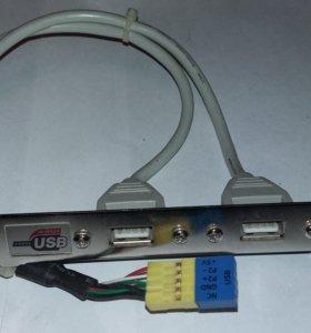 Разъём USB для ПК