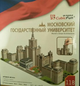 3D пазлы CubicFun
