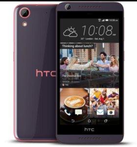 HTC 626G grey pink новый