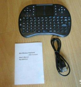 Беспроводная мини клавиатура с сенсорной панелью