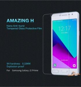 Защитное стекло и чехол Samsung J2 prime