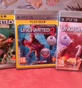 Трилогия Uncharted на ps3