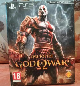 Трилогия God Of War на ps3