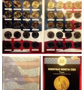 Набор монет Президентские доллары США