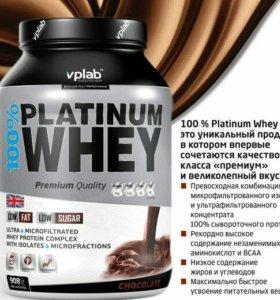 Сывороточный протеин VPlab Platinum Whey 900 гр.