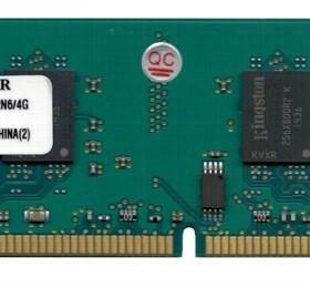 DDR 2- 512 MB - 4 gb
