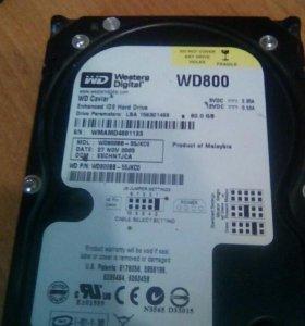 Жесткий диск Western Digital Caviar WD800