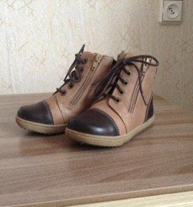 Ботинки на весну 25 р
