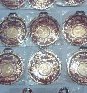 монеты и фигурки знаки зодиака