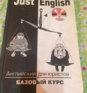Английский для юристов базовый курс