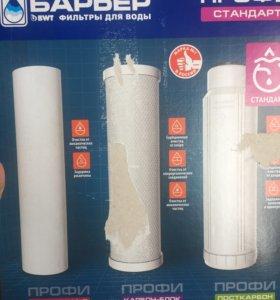Катриджи на фильтр для водоочистки