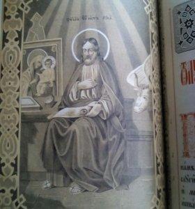 Старинное напрестольное Евангелие