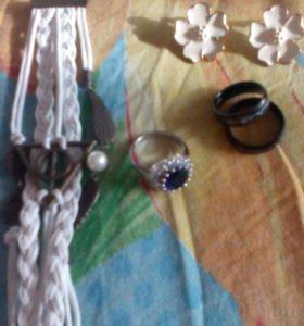 Колечки,браслет,серёжки,ожерелья.