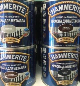 Краска по металлу Hammerite 2,5