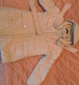 Демисезонное пальто и штаны . Фирма - Danilo.