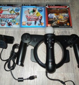 Игровой комплект для PS3