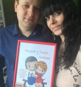 Свадебный постер