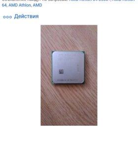 Продам AMD Athlon 64 3500