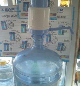 Помпа для воды на бутыль 19 л. Новая.