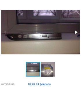 Дисковод DVD-RW (HP)
