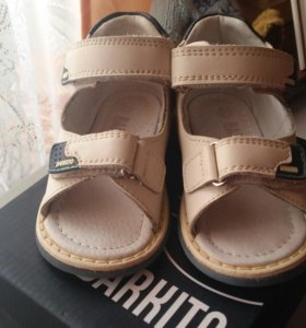 Детская обувь р. 23