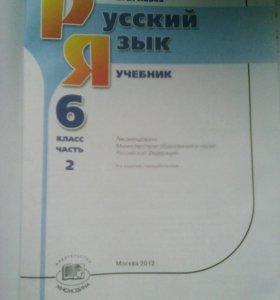 Учебники по русскому языку 6класс Львова