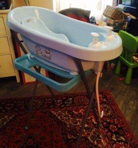 Детская термо-ванночка для купания.