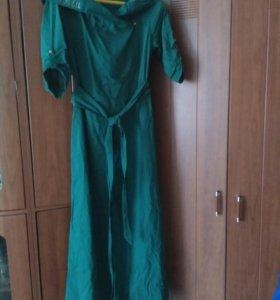Платье длинное.