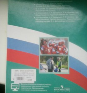 Новая тетрадь по обществознанию 7кл Котова